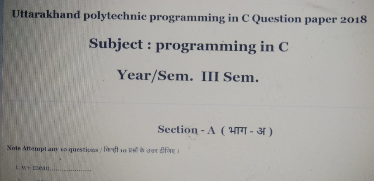 programming in C question paper 2018 hindi & english