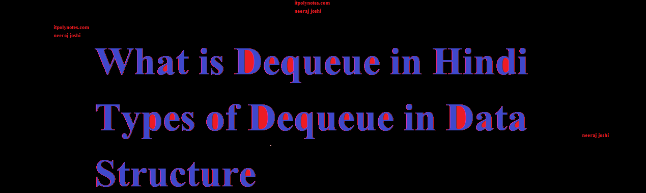 what is dequeue in data structure and Types of Dequeue in Data Structure