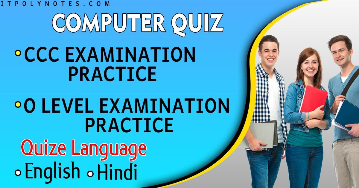 Computer online test part-4