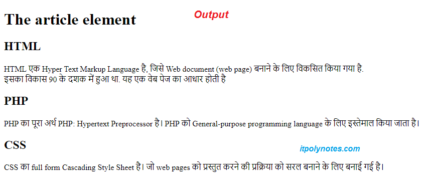 Article in html php css